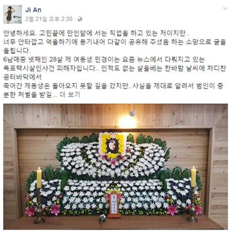 Im's post on Facebook. / Screen captured from Facebook