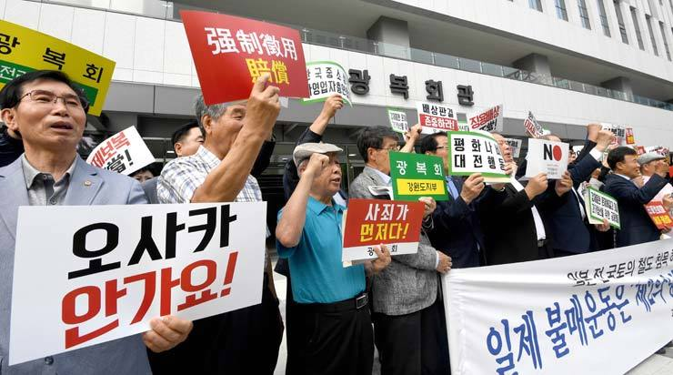 Civic groups protest Japan's economic retaliation after holding a discussion on how to cope with it at their office on Yeouido, southern Seoul, on July 18. / Korea Times photo by Seo Jae-hoon