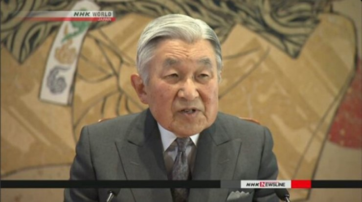 Japan's King Akihito talked about his desire to abdicate, during an historical broadcast on NHK. / Capture from NHK TV