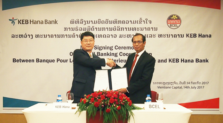 Keb hana teams up with top laos bank for Banque pour le commerce exterieur lao public