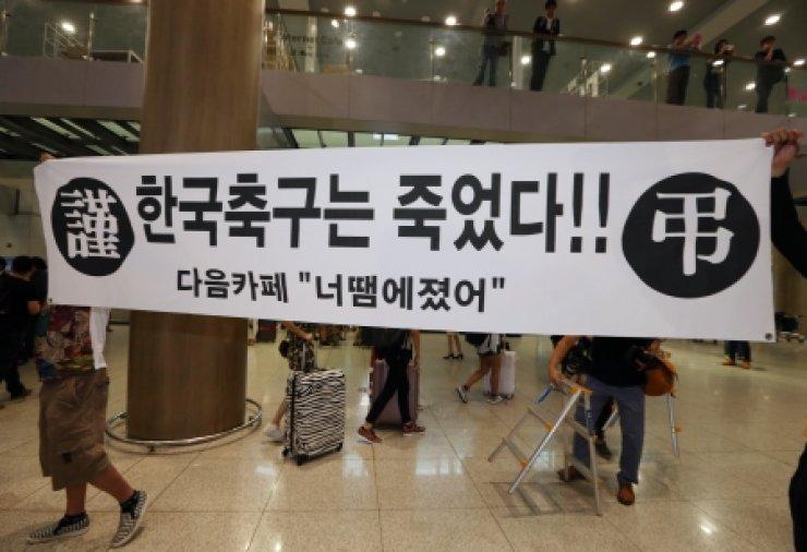 The banner at Incheon International Airport read 'Korean football is dead.' John Duerden begs to differ. /AP-Yonhap