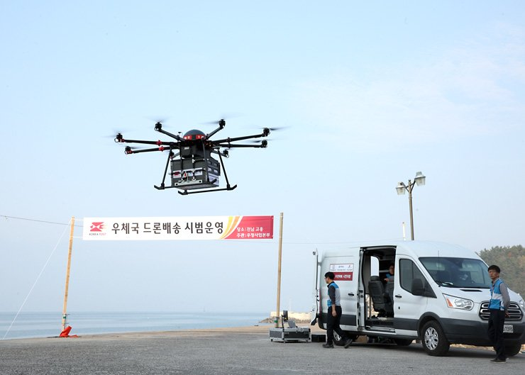 Korea Post finding new ways to deliver parcels