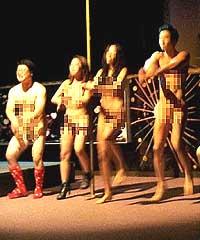 Naked Korean Dance 43