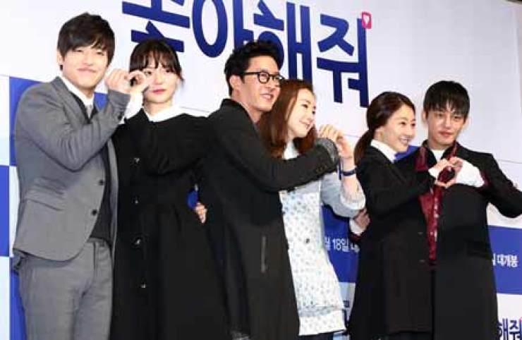 Stars for 'Like for Likes' / Korea Times file