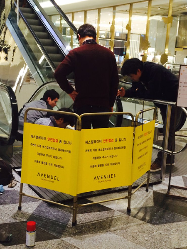 An escalator at the Lotte World Mall's Avenuel building in Jamsil, southern Seoul, is being fixed after a malfunction Tuesday afternoon. The escalator started running again about an hour later. /Korea Times photo by Kim Bo-eun