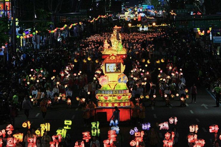 Lotus Lantern Festival to be held on weekend