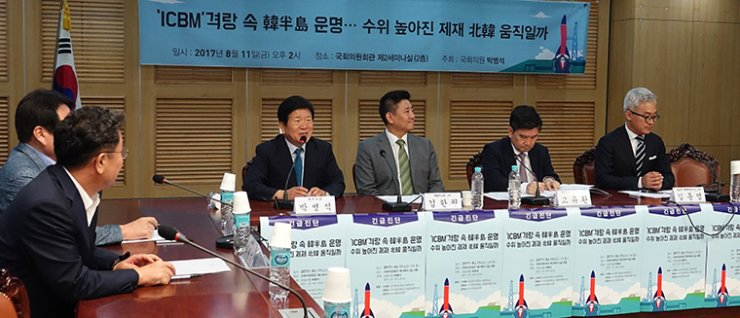Lawmakers hold a forum on how to seek a negotiated solution to the North Korean nuckear crisis at the National Assembly, Friday. /Yonhap