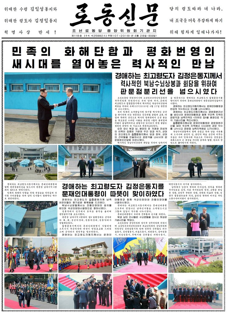 Rodong Sinmun on Saturday / Yonhap