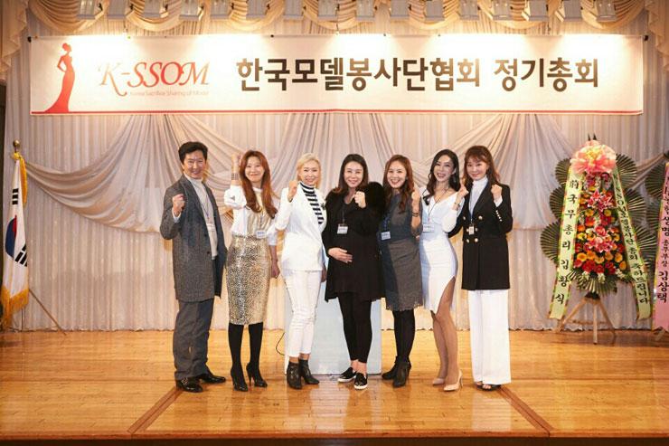 Modelos Coreanos Mostram Seu Lado Mais Bonito Com Trabalhos Voluntários
