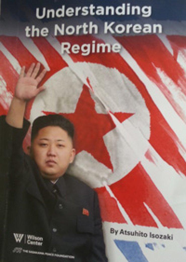 'Understanding the North Korean Regime' by Atsuhito Isozaki