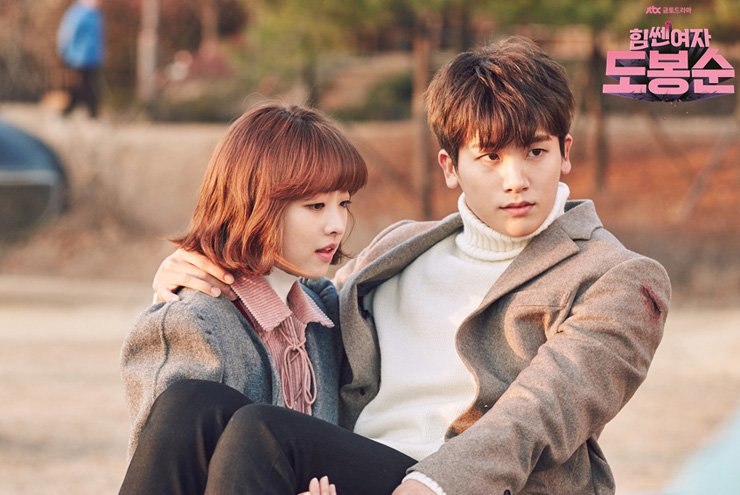 A scene from 'Strong Woman Do Bong-soon' / Courtesy of JTBC