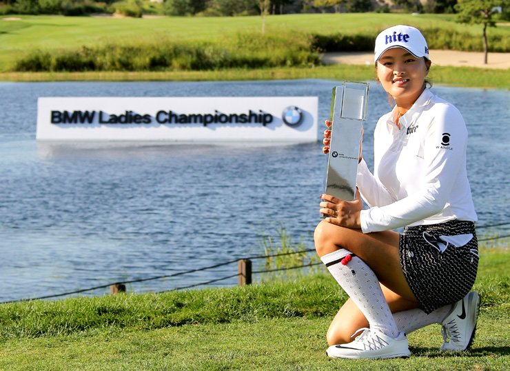 Jin Young Ko after winning the 2017 BMW on the KLPGA