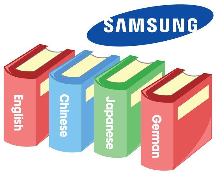 Foreign language skills key for promotions at Samsung