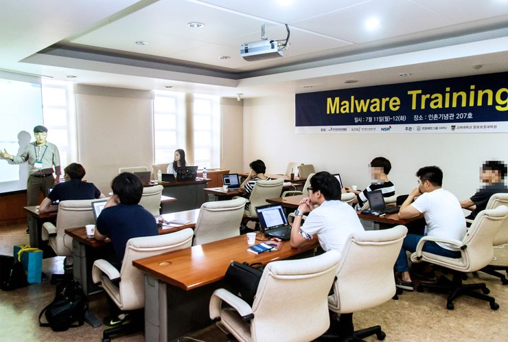 A professor gives a lecture at Korea University's School of Information Security. / Courtesy of Korea University