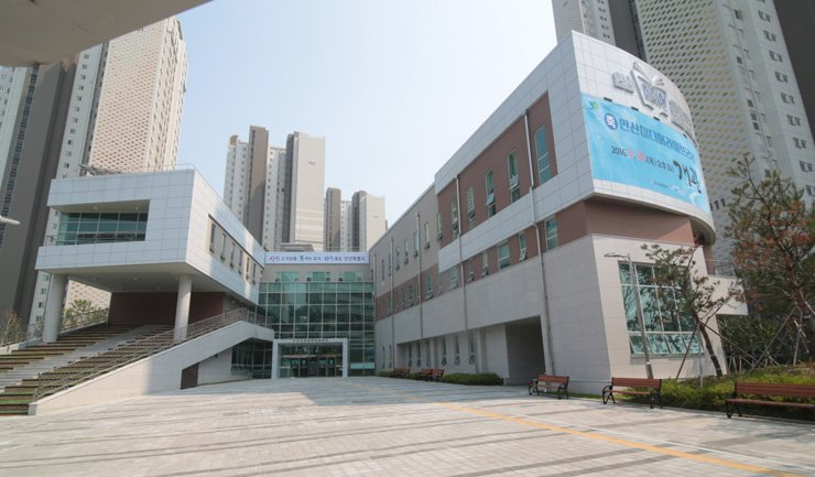 An exterior view of Ansan Media Library / Courtesy of Ansan Media Library