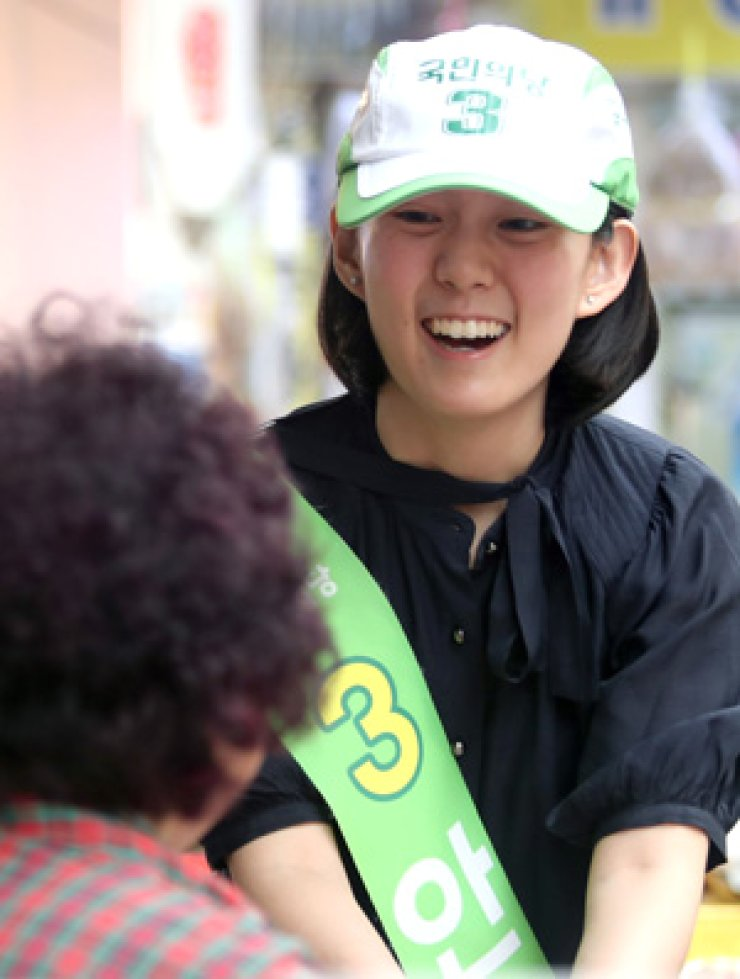 Ahn Seol-hee, the daughter of People's Party candidate Ahn Cheol-soo