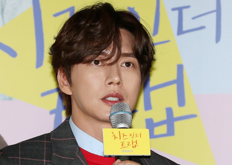 Actor Park Hae-jin to plant trees in China to help combat fine dust