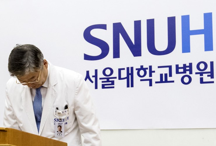 Kim Yeon-soo, vice president of the Seoul National University Hospital, vows his head to apologize its mistaken diagnosis of death of activist Baek Nam-gi during a media briefing at the hospital in Seoul, Thursday. / Yonhap