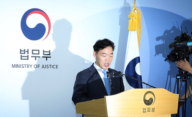 Vice Minister of Justice Kim Oh-soo speaks during a press briefing at the government complex in Gwacheon, Friday. Yonhap
