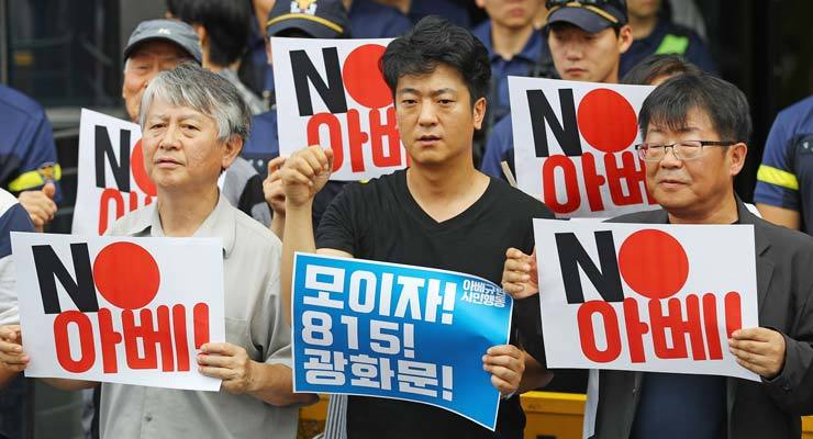 A civic group protests against Japanese Prime Minister Shinzo Abe's decision to remove South Korea from its 'whitelist' in front of the Japanese Embassy in Jongno-gu, Seoul, Friday. / Yonhap