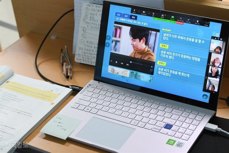 In May 2020, an instructor (unseen) at a multicultural family support center in Icheon, Gyeonggi Province, teaches a Korean language online to foreign women in Korea. Korea Times file