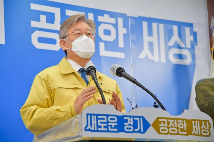 Gyeonggi Gov. Lee Jae-myung speaks during a press conference at the provincial office in Suwon, Thursday. Yonhap