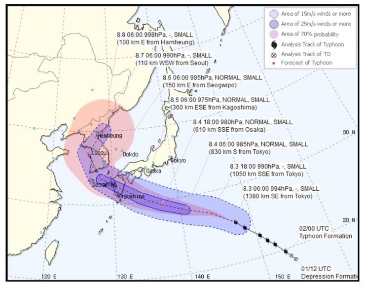 Typhoon Francisco's expected route  태풍 '프란시스코' 예상 경로 /Captured from KMA website