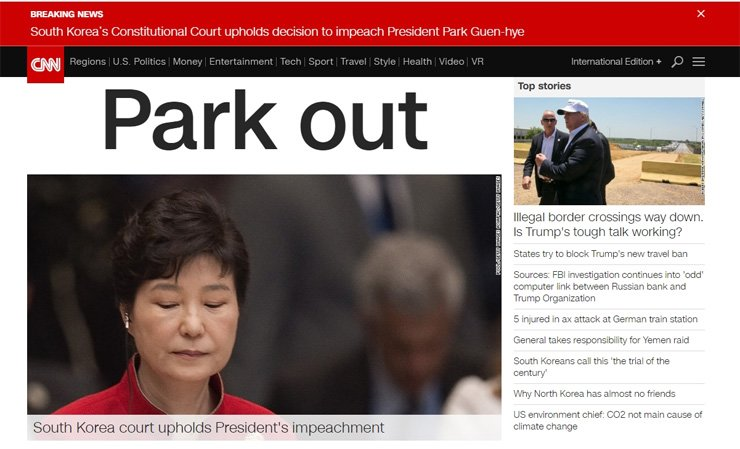 Screenshot from CNN Website