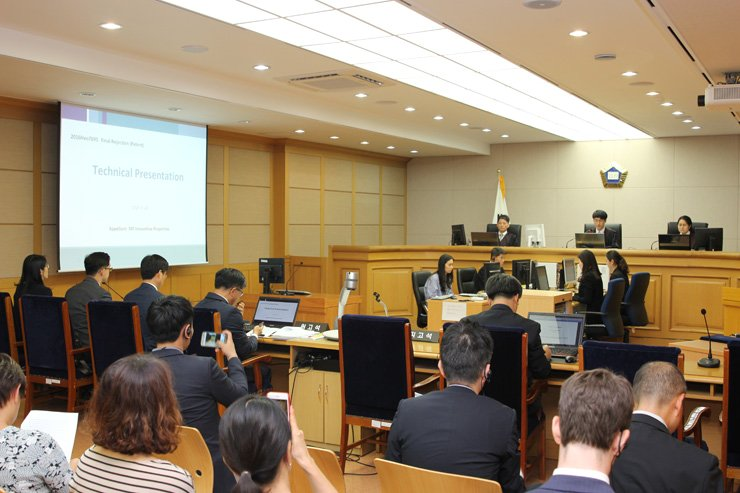 The Patent Court conducts a trial in English in Daejeon, Wednesday. Courtesy of Patent Court