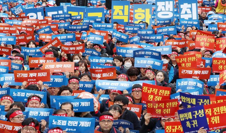 Members of the Federation of Korean Trade Unions hold a rally in front of the National Assembly in Seoul, Saturday, calling on the government to scrap its plan to expand the flexible work hour system. /Yonhap