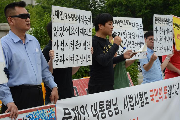 / Korea Times file