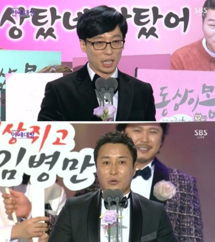 Yoo Jae-suk, up, and Kim Byung-man, down, from the '2015 SBS Entertainment Awards Festival' /Screen capture from YouTube