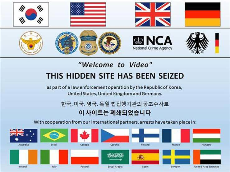 This screenshot shows a statement that investigative agencies from 32 countries have closed down a child pornography website named 'Welcome to Video.' A 23-year-old Korean surnamed Son was found to have established and run the platform with obscene content featuring children, but the courts' light punishment he received from Korean courts has caused a controversy both here and abroad. / Courtesy of National Police Agency