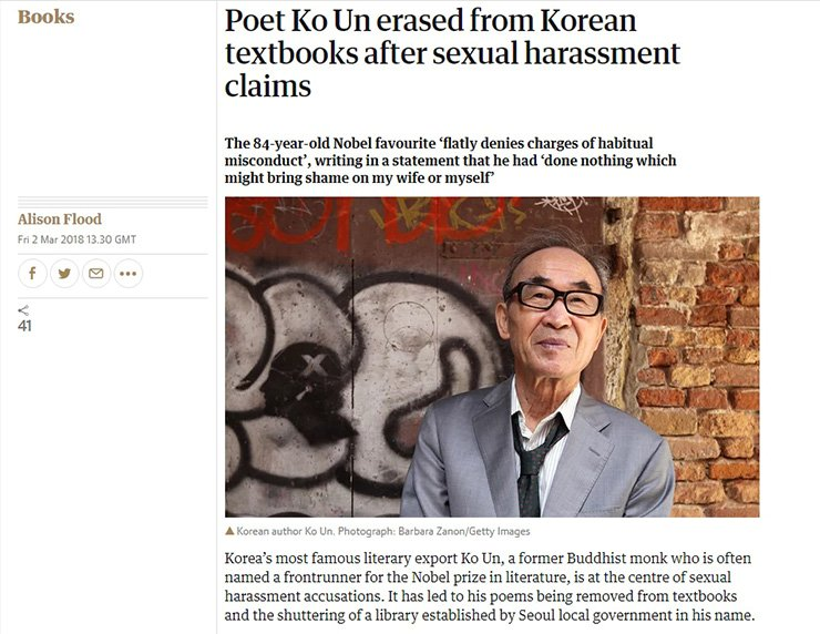 / Captured from Guardian's website