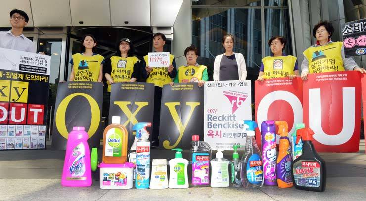 Civic groups and victims' family members protest in front of Oxy Reckitt Benckiser's building in Youngdeungpo-gu, southwestern Seoul, calling for a boycott of their humidifier sterilizer product containing hazardous chemicals that reportedly killed nearly 1,200 people in this 2017 file photo. / Korea Times photo by Shin Sang-soon