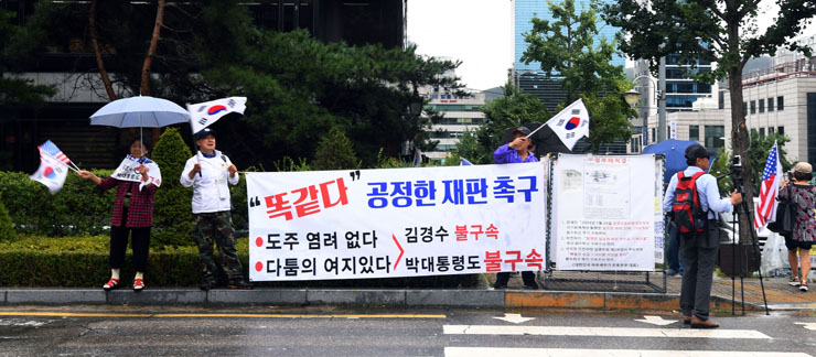 Former President Park Geun-hye appears at Seoul District Court in Seocho-gu, southern Seoul, in September 2017, to attend a hearing on corruption charges against her. Park has boycotted her court hearings since last October. A high court Friday raised her jail term to 25 years from 24 years given by a local court. /Korea Times file
