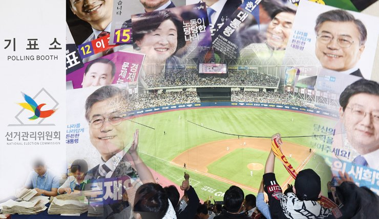 The nation goes to polls on May 9 while the the Korea Baseball Organization League is in full swing. The rare overlap of the political and sporting events has stirred a debate on whether or not a baseball boom will affect voter turnout. / Graphic image created by Cho Sang-won