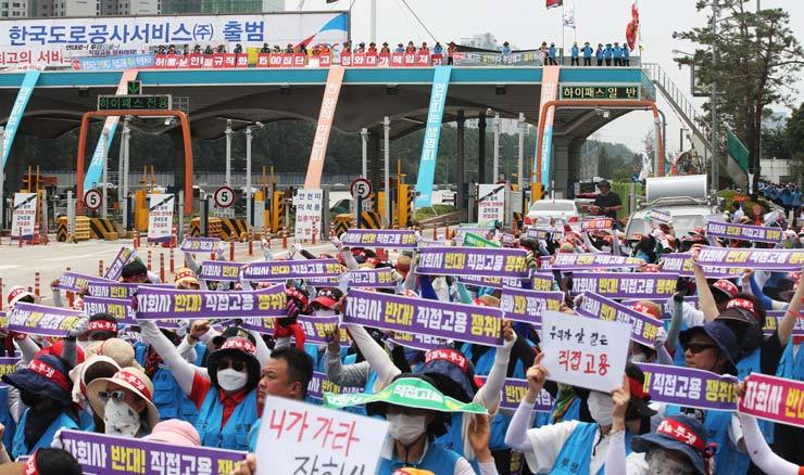 Toll collectors protest at the Seoul Tollgate in Seongnam, Gyeonggi Province, Monday, to demand permanent position for themselves and 1,500 other workers at the Korea Expressway Corp. / Yonhap