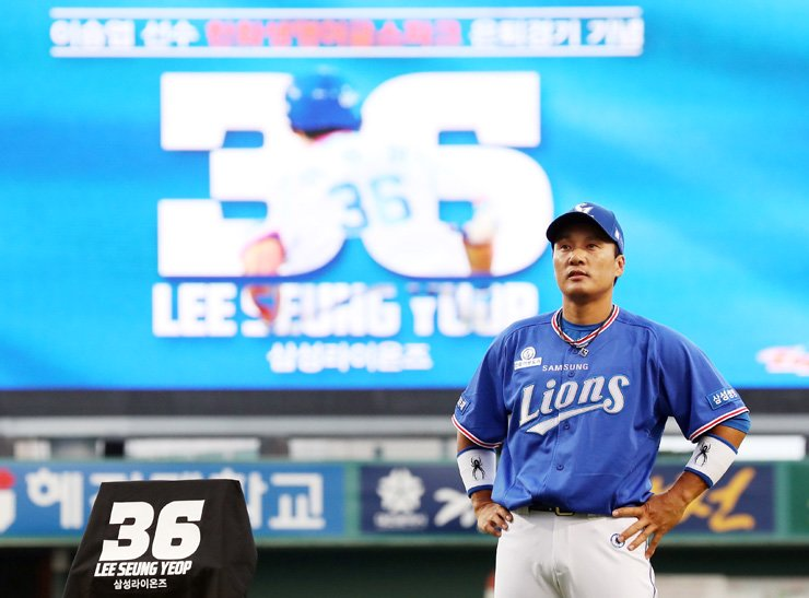 Samsung Lions' first baseman Lee Seung-yuop poses during his farewell event prior to a Korea Baseball Organization (KBO) League game between the Lions and the Hanwha Eagles at Hanwha Life Eagles Park in Daejeon, Aug. 10. / Yonhap
