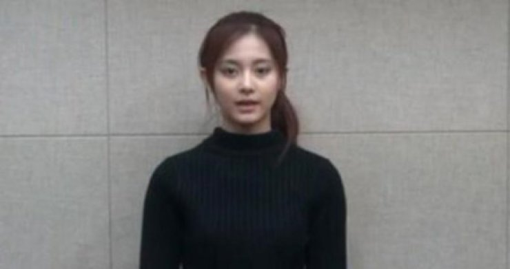 Tzuyu / Screen capture from YouTube