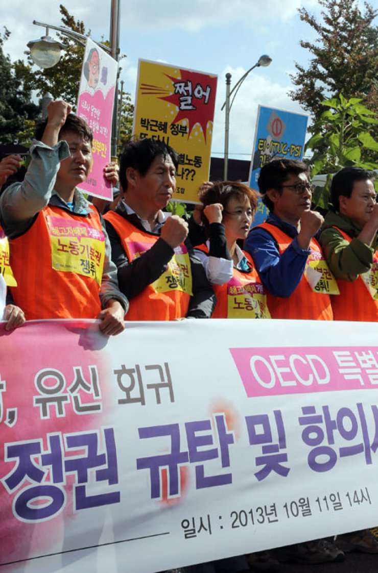 Members of the Korea Teachers Education Workers' Union (KTU) hold a rally at its office in Cheongun-dong, Jongno District, Seoul, against the government's move to strip its legal status.  / Yonhap