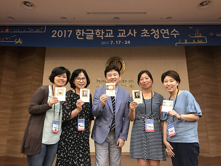 VANK chief stresses proactive promotion of Korean history