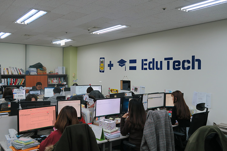 A wall at Hunet's headquarters shows major projects done by employees at Hunet to fulfill its mission to make the world a happier place through 'edutech.' /  Korea Times photo by Yun Suh-young