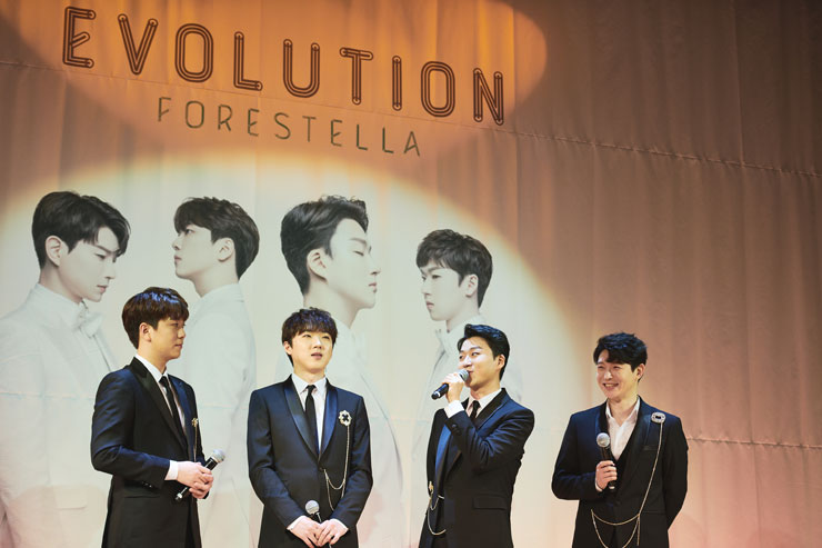 Crossover band Forestella aims for Billboard