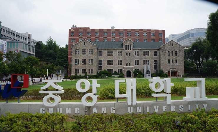Image result for chung ang university korea