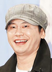 Lee Soo-manYang Hyun-sukPark Jin-young