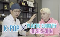 The K-pop effect: Korean plastic surgery attracts more foreigner clients
