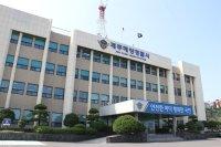 Woman found dead in waters off Jeju