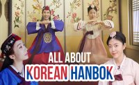 Korean hanbok: How and when to wear the traditional Korean dress