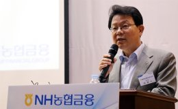 NongHyup group's bank reliance poses challenge